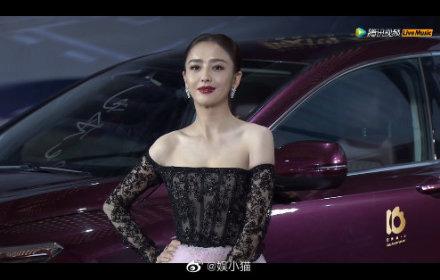 Đêm hội Weibo 2019: Loạt mỹ nhân đình đám bị chê lên chê xuống vì loạt ảnh chưa qua chỉnh sửa - Ảnh 11.