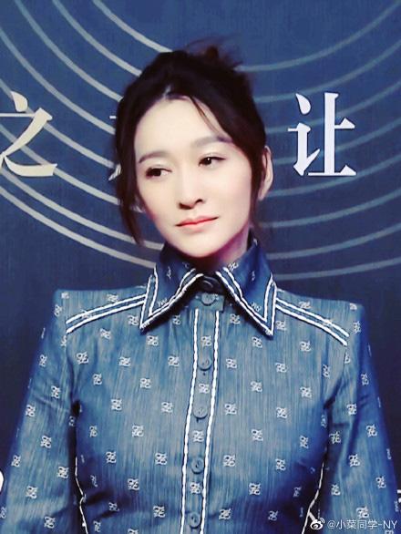 Đêm hội Weibo 2019: Loạt mỹ nhân đình đám bị chê lên chê xuống vì loạt ảnh chưa qua chỉnh sửa - Ảnh 13.