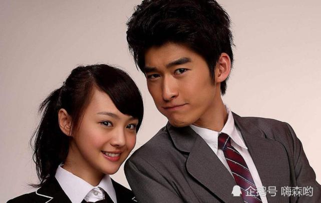 """Nguyên nhân thật sự khiến Trịnh Sảng và Trương Hàn chia tay được tiết lộ, hóa ra là do đằng gái có """"kim chủ"""" chống lưng? - Ảnh 4."""