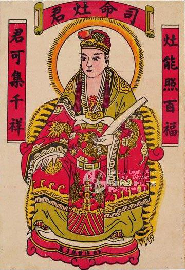 Táo Quân được người Trung Quốc tôn sùng đến hiện tại và những nét riêng biệt trong lễ cúng tiễn ông về trời  - Ảnh 1.
