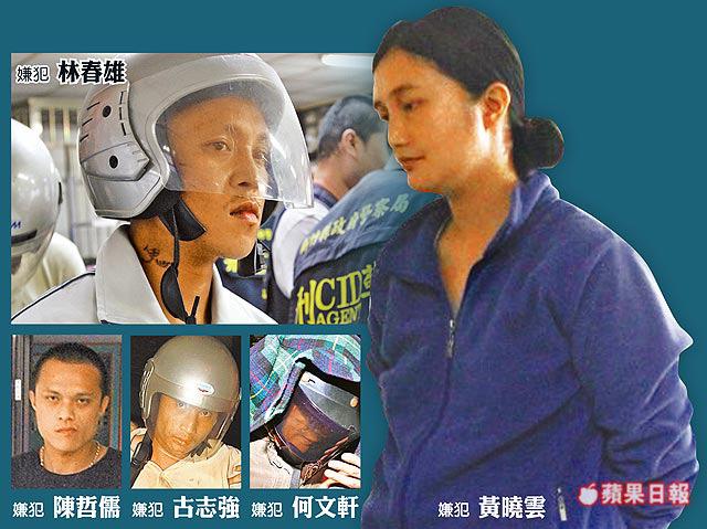 Án mạng kinh hoàng xuất phát từ mâu thuẫn trong quán net giữa 2 thiếu nữ mới lớn và phiên tòa khiến dư luận Đài Loan phẫn nộ  - Ảnh 5.