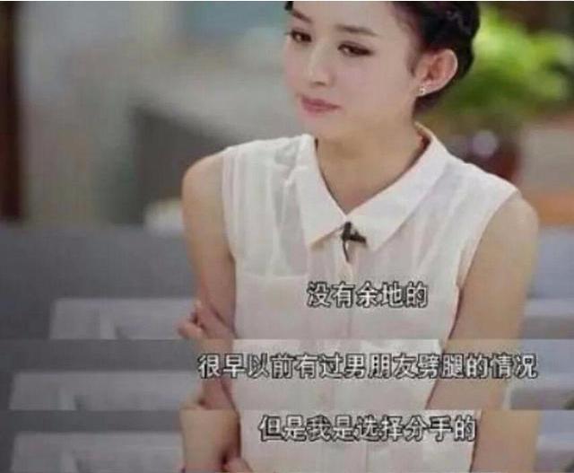 Sau 6 năm Triệu Lệ Dĩnh bất ngờ tiết lộ bản thân từng bị bạn trai phản bội, netizen đồng loạt gọi tên Trần Hiểu - Ảnh 2.