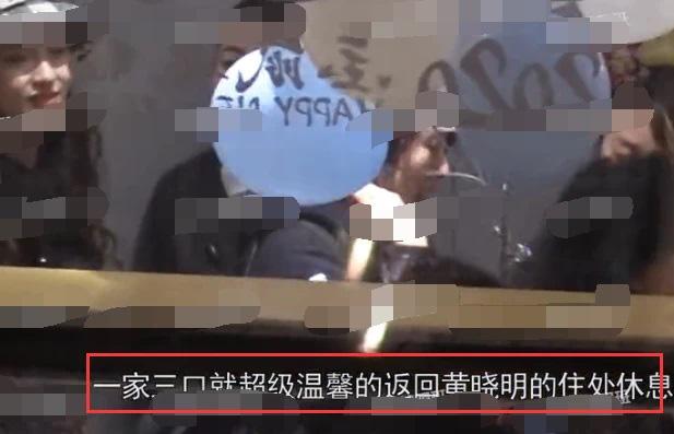 Huỳnh Hiểu Minh và Angelababy lần đầu công khai bên nhau sau thời gian dài dính tin đồn ly hôn - Ảnh 5.