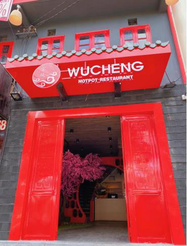 Wucheng Hotpot – Giữa xứ ngàn hoa đắm chìm trong món lẩu Đài Loan - Ảnh 1.