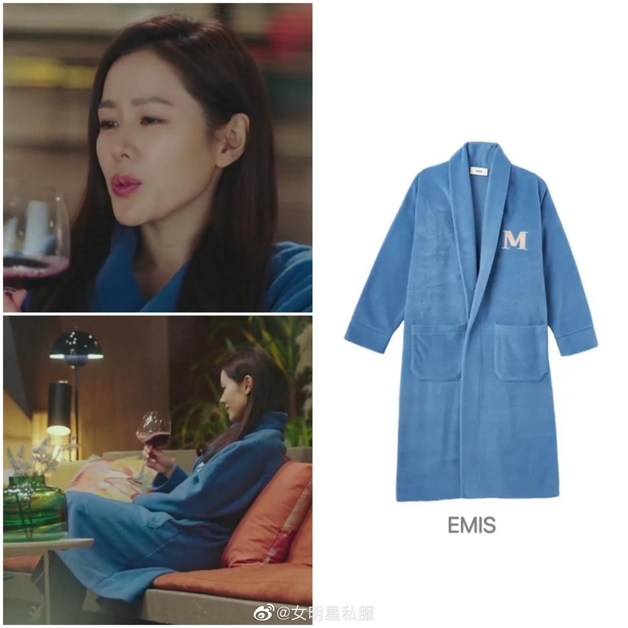 """Son Ye Jin từ """"gái quê"""" quay lại tiểu thư nhà tài phiệt, chỉ riêng giá chiếc áo ngủ mặc nhà cũng đủ gây trầm trồ - Ảnh 1."""
