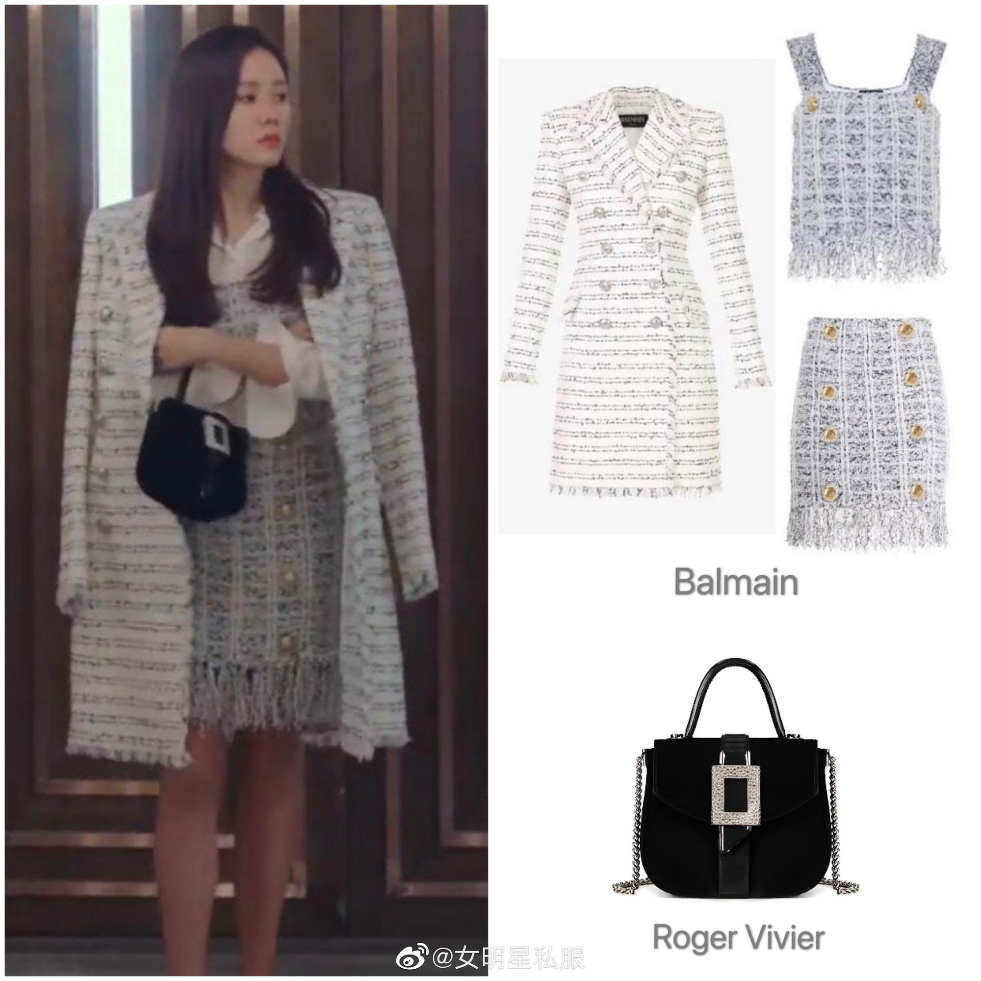 """Son Ye Jin từ """"gái quê"""" quay lại tiểu thư nhà tài phiệt, chỉ riêng giá chiếc áo ngủ mặc nhà cũng đủ gây trầm trồ - Ảnh 4."""