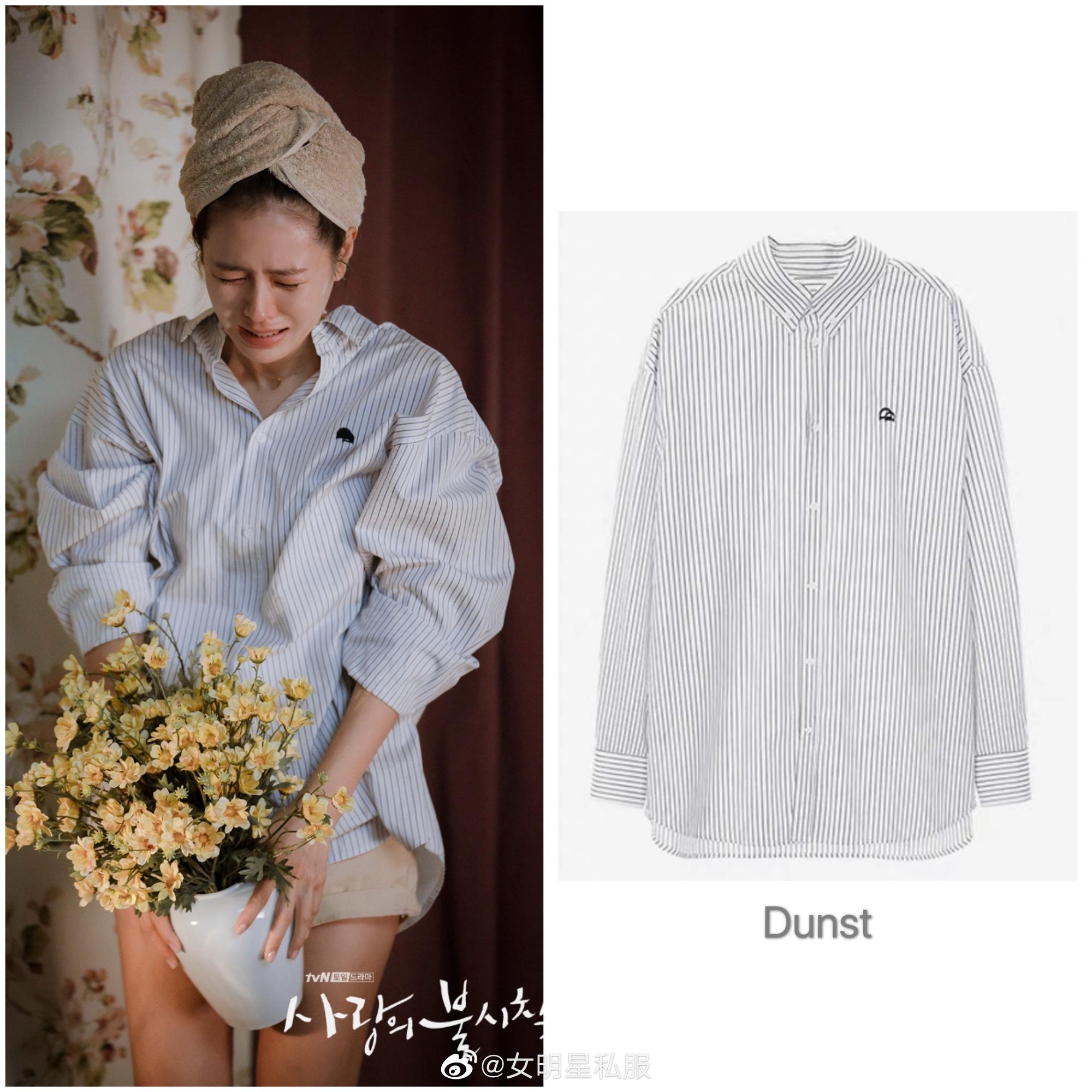 """Son Ye Jin từ """"gái quê"""" quay lại tiểu thư nhà tài phiệt, chỉ riêng giá chiếc áo ngủ mặc nhà cũng đủ gây trầm trồ - Ảnh 3."""