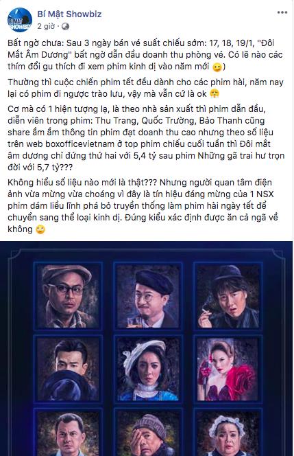 """""""Đôi mắt âm dương"""" bị vu nói dối doanh thu, Thu Trang đáp trả gay gắt, Trấn Thành lên tiếng khơi lại scandal năm xưa  - Ảnh 2."""