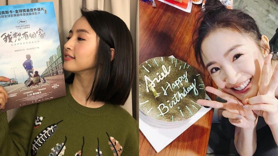 """Sang năm mới, hội 9x đời đầu đã """"đầu 3 đít chơi vơi"""": Đây là những tip skincare trẻ hóa làn da của các sao Hoa - Hàn tuổi 30+ mà bạn cần học ngay - Ảnh 6."""