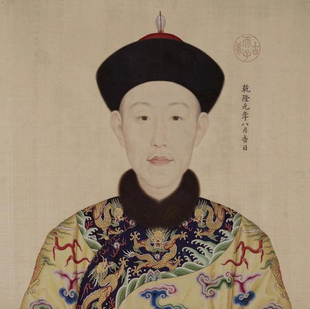 """""""Hương vị năm mới"""" của hoàng gia trong Tử Cấm Thành: vua Càn Long thường làm gì vào dịp đầu năm  - Ảnh 5."""