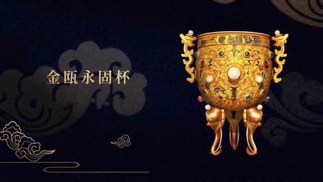"""""""Hương vị năm mới"""" của hoàng gia trong Tử Cấm Thành: vua Càn Long thường làm gì vào dịp đầu năm  - Ảnh 3."""