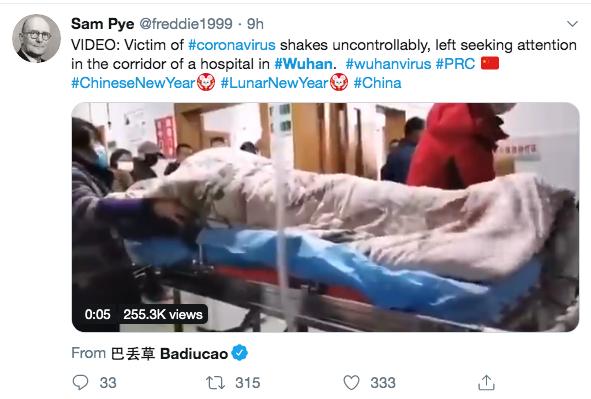 Tiếp tục một đoạn clip được cho là hình ảnh bệnh nhân bị viêm phổi Vũ Hán rung bần bật trên cáng khiến mọi người xung quanh lo sợ - Ảnh 1.