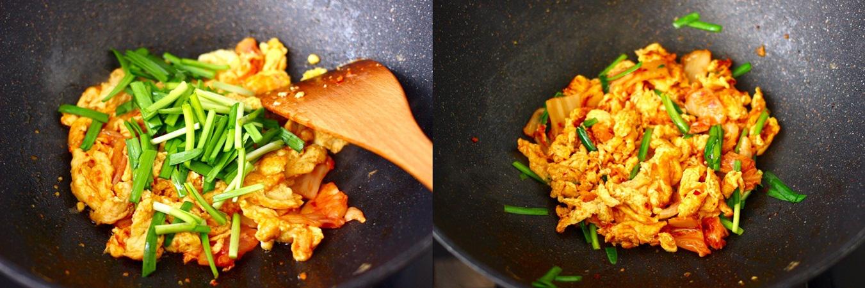 Trứng chiên kim chi lạ miệng ngon cơm cho bữa tối sau Tết - Ảnh 4.