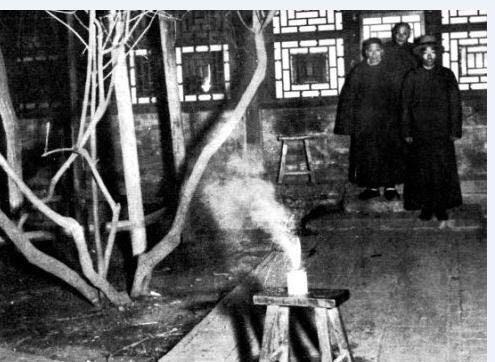 Ảnh hiếm tái hiện khung cảnh đón Tết cách đây hơn 100 năm về trước của người dân dưới thời Nhà Thanh - Ảnh 20.