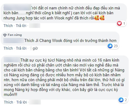 Ji Chang Wook xác nhận nên duyên cùng Kim Yoo Jung trong phim 18, có nhiều cảnh biến thái khiến netizen nổi giận - Ảnh 3.