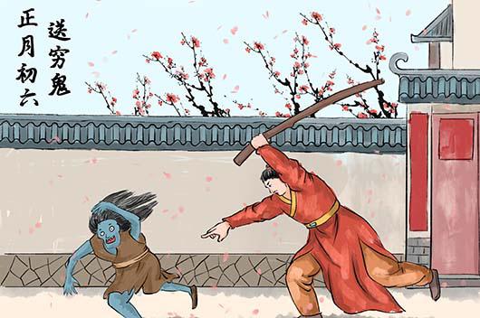 """Mùng 6 Tết của người Trung Quốc: Là ngày của Ngựa và được chọn để cúng tiễn """"Thần Nghèo"""", một vị thần mà ai ai cũng sợ - Ảnh 2."""