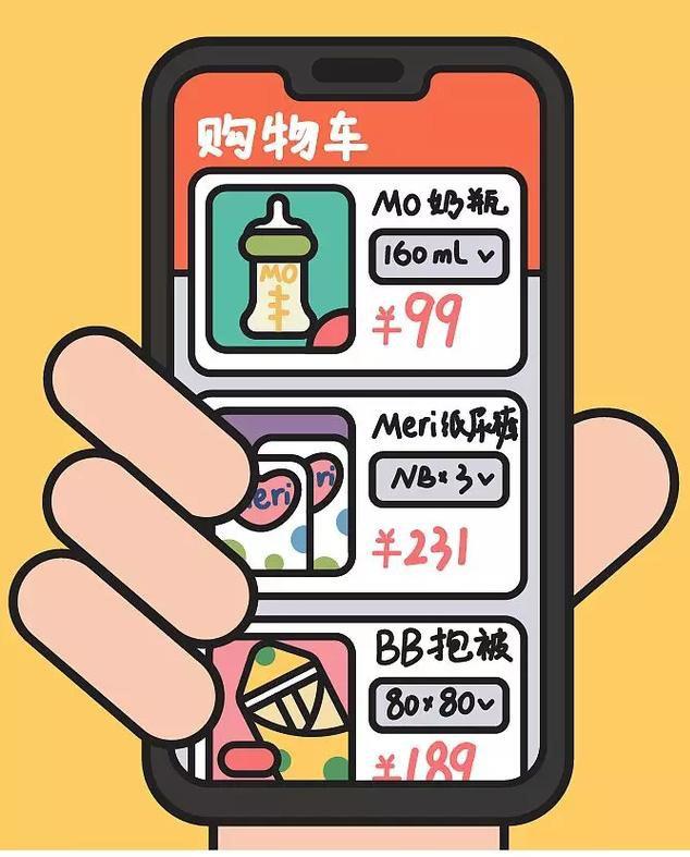 Chia sẻ chân thực về quá trình mang thai và sinh con qua bộ tranh của nữ thiết kế đồ họa Trung Quốc - Ảnh 10.
