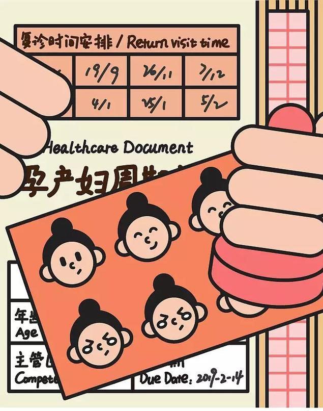 Chia sẻ chân thực về quá trình mang thai và sinh con qua bộ tranh của nữ thiết kế đồ họa Trung Quốc - Ảnh 22.