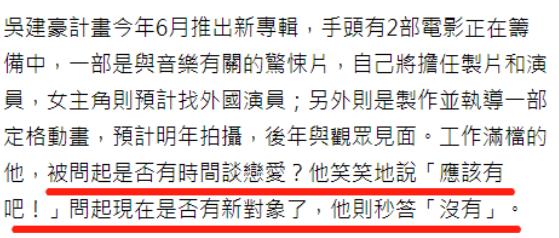 Truyền thông xôn xao trước danh tính nam diễn viên nổi tiếng trong tin đồn kết hôn của Trương Bá Chi - Ảnh 5.
