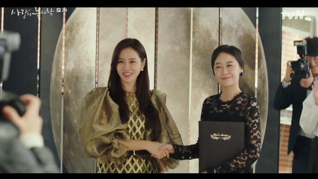 """Chị đẹp Son Ye Jin U40 vẫn trẻ như gái 18 nhờ 3 kiểu tóc siêu nữ tính trong """"Hạ cánh nơi anh"""" - Ảnh 6."""