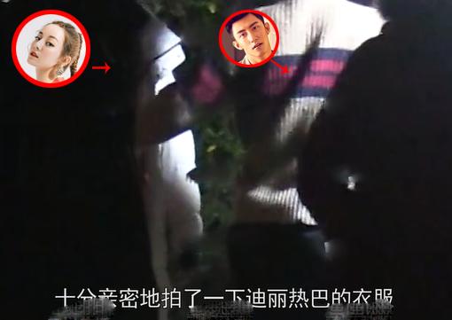 """Địch Lệ Nhiệt Ba cùng qua đêm với mỹ nam """"Thượng Ẩn"""" Hoàng Cảnh Du ở nhà riêng, rộ nghi án """"phim giả tình thật"""" - Ảnh 3."""