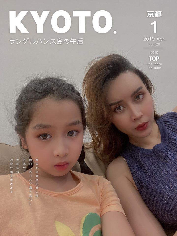 Xuất hiện chung khung hình với mẹ, con gái Lưu Hương Giang bỗng được cư dân mạng khen tới tấp vì một đặc điểm nổi trội - Ảnh 3.