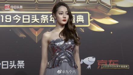 Bất ngờ với nhan sắc thật qua hình ảnh chưa chỉnh sửa của dàn mỹ nhân Hoa ngữ: Dương Tử và Địch Lệ Nhiệt Ba có vượt qua được người đẹp này - Ảnh 3.