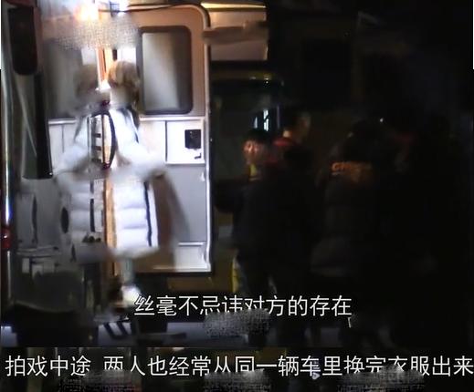 """Địch Lệ Nhiệt Ba cùng qua đêm với mỹ nam """"Thượng Ẩn"""" Hoàng Cảnh Du ở nhà riêng, rộ nghi án """"phim giả tình thật"""" - Ảnh 1."""