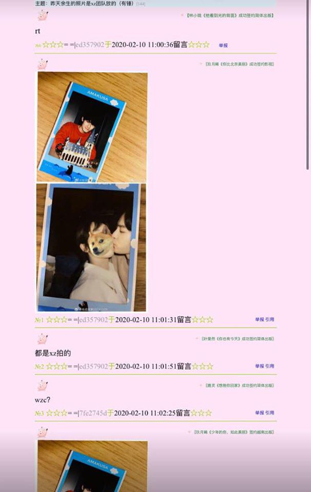 Netizen phẫn nộ tố Tiêu Chiến cố tình tung ảnh hôn Dương Tử, người đẹp bị mắng oan ức vì có quá nhiều antifan?  - Ảnh 4.