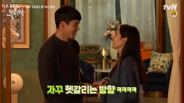 """Hậu trường """"Crash Landing On You"""": Son Ye Jin không cho hôn liền nhận ngay ánh mắt giận dỗi của Hyun Bin - Ảnh 6."""