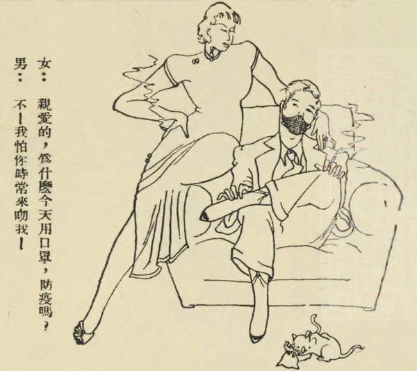 Lịch sử chiếc khẩu trang ở Trung Quốc: Từ mảnh vải lụa đến gạc phẫu thuật và rồi được xem là