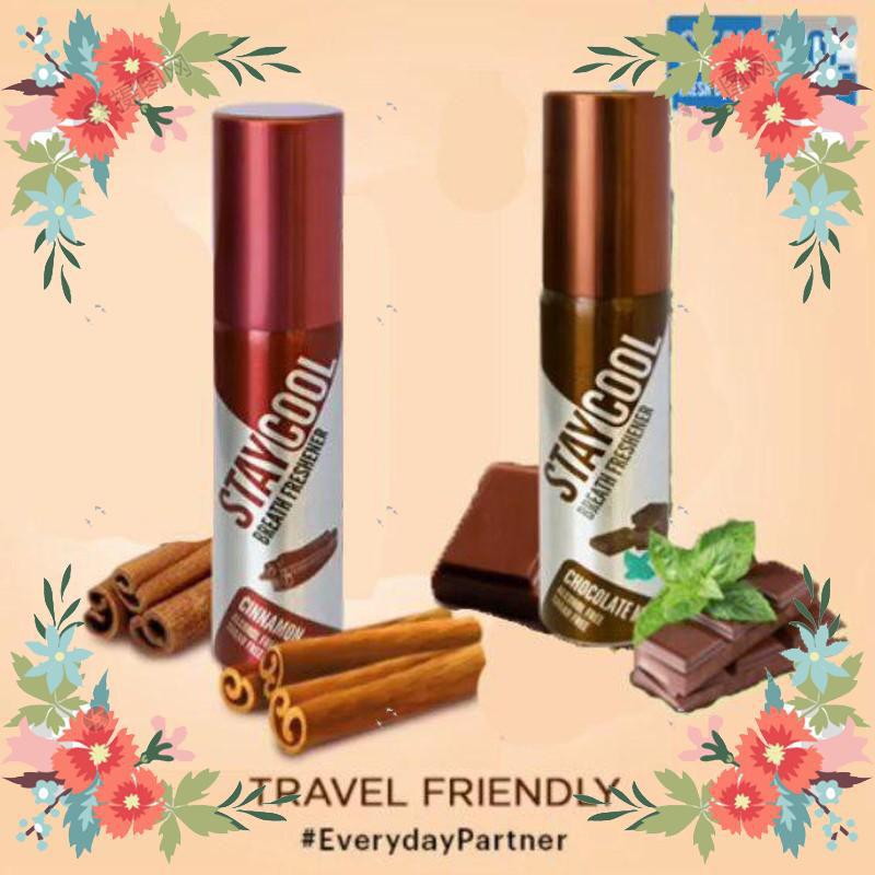 """Điểm danh những món mỹ phẩm mang mùi socola ngọt ngào dễ dàng """"đốn tim"""" chị em mùa Valentine - Ảnh 9."""