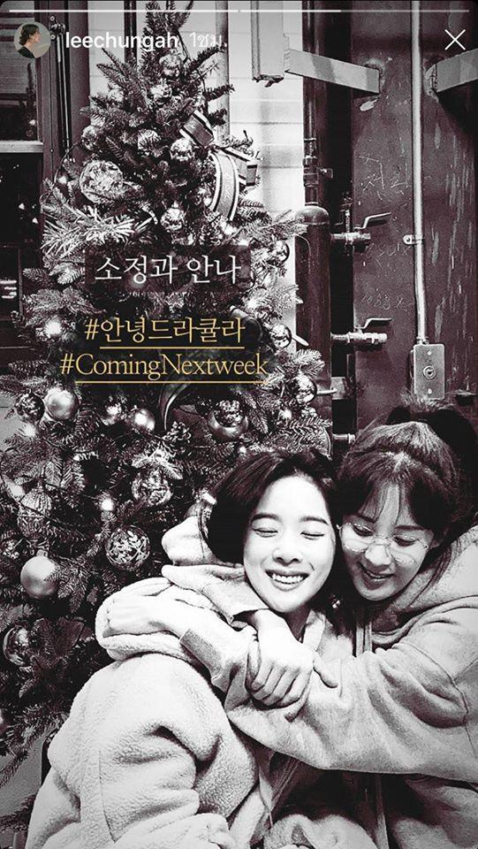 Lee Chung Ah khoe ảnh ôm ấp tình tứ với bạn diễn đồng giới Seohyun (SNSD) trong phim bách hợp - Ảnh 2.