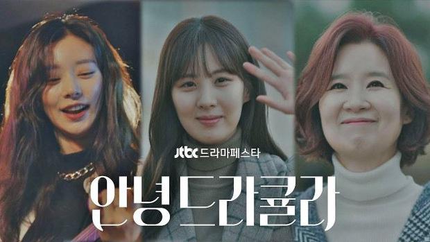 Lee Chung Ah khoe ảnh ôm ấp tình tứ với bạn diễn đồng giới Seohyun (SNSD) trong phim bách hợp - Ảnh 4.