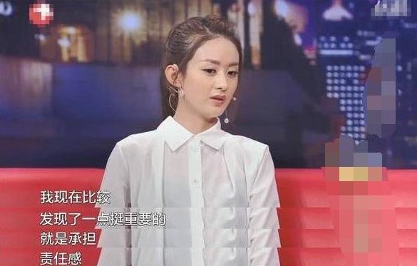 Sau hơn một năm chính thức về chung nhà, Triệu Lệ Dĩnh mới tiết lộ lý do vì sao lựa chọn kết hôn với Phùng Thiệu Phong? - Ảnh 4.