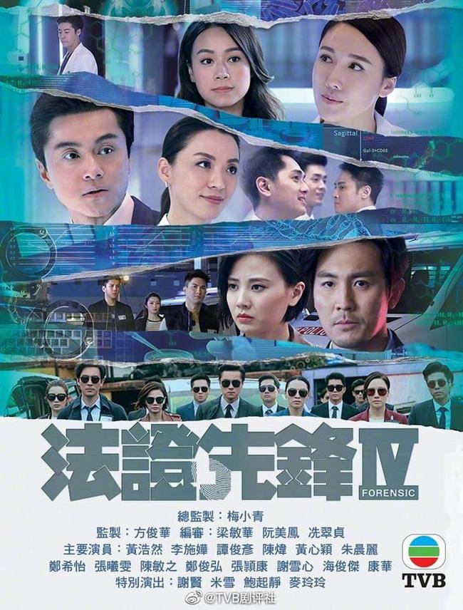 """""""Bằng chứng thép 4"""" chật vật lắm mới được lên sóng TVB, Huỳnh Hạo Nhiên tức giận văng tục với Á hậu Hồng Kông - Ảnh 2."""