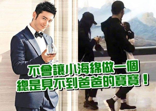 Huỳnh Hiểu Minh chi khoản tiền lớn để giành quyền nuôi con hậu ly hôn, netizen đau lòng thay cho Angelababy? - Ảnh 3.