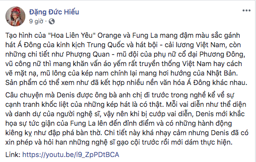 """Mặc kệ ồn ào đạo nhái, Denis Đặng lên tiếng đáp trả khi MV """"Chân Ái"""" bị chỉ trích vì cảnh đập phá bàn thờ  - Ảnh 3."""