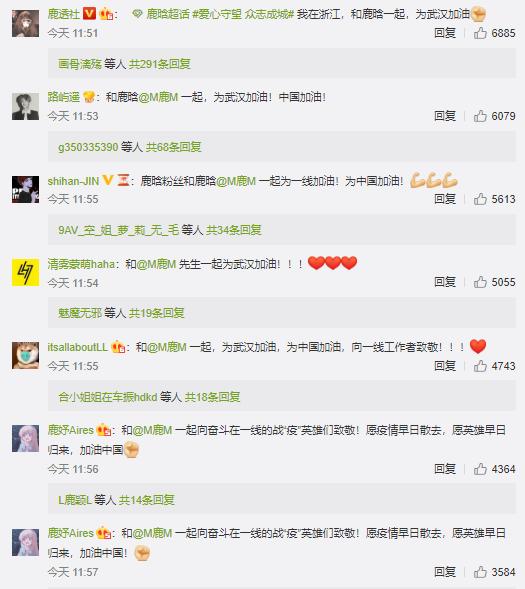 Gần 100 nghệ sĩ CBiz góp giọng trong MV ủng hộ Vũ Hán: Dương Mịch, Vương Nhất Bác đều tham gia - Ảnh 11.