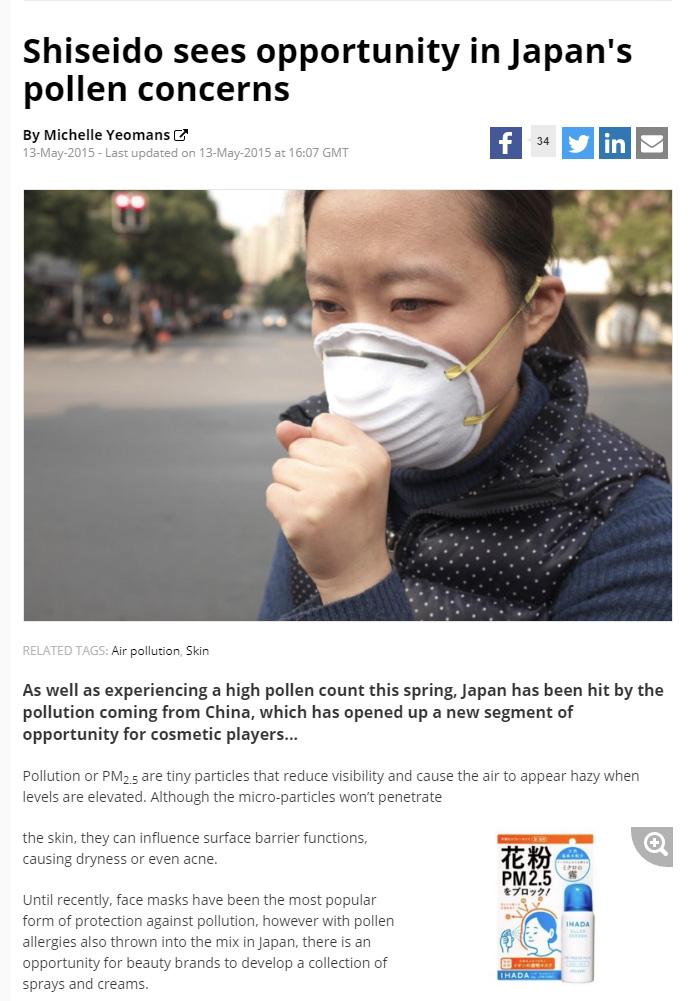 Chị em chú ý: Tránh mua nhầm sản phẩm xịt dị ứng phấn hoa xách tay Nhật Bản để chống virus Corona - Ảnh 6.