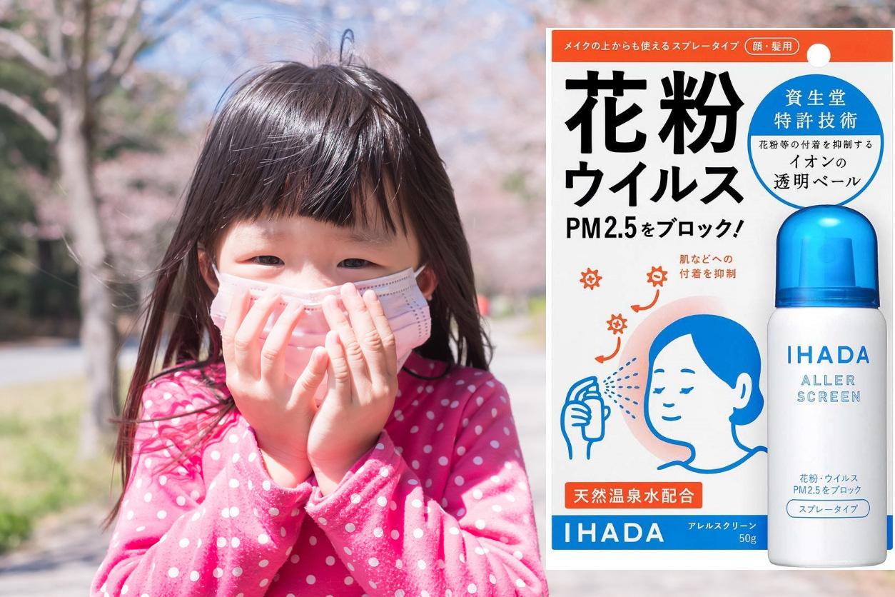 Chị em chú ý: Tránh mua nhầm sản phẩm xịt dị ứng phấn hoa xách tay Nhật Bản để chống virus Corona - Ảnh 2.