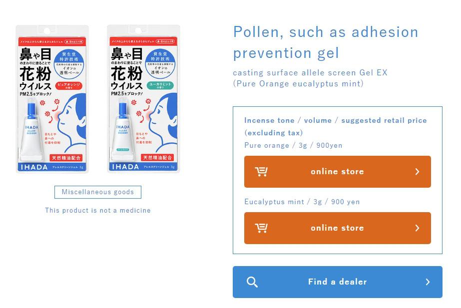 Chị em chú ý: Tránh mua nhầm sản phẩm xịt dị ứng phấn hoa xách tay Nhật Bản để chống virus Corona - Ảnh 10.