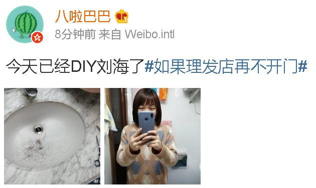 Giữa dịch Corona, các tín đồ làm đẹp bỗng leo lên top Weibo vì nỗi khổ tóc tai không tiệm cắt tóc nào thấu! - Ảnh 8.