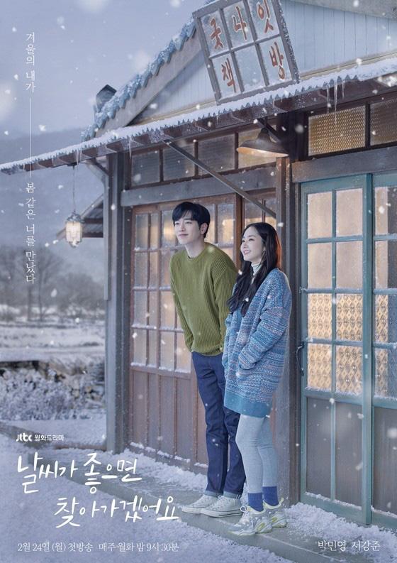 """Phim Hàn tháng 2/2020: Hội """"chị đẹp"""" Kim Tae Hee - Park Min Young tái xuất, dự án """"hụt"""" của Song Hye Kyo gây chú ý - Ảnh 6."""