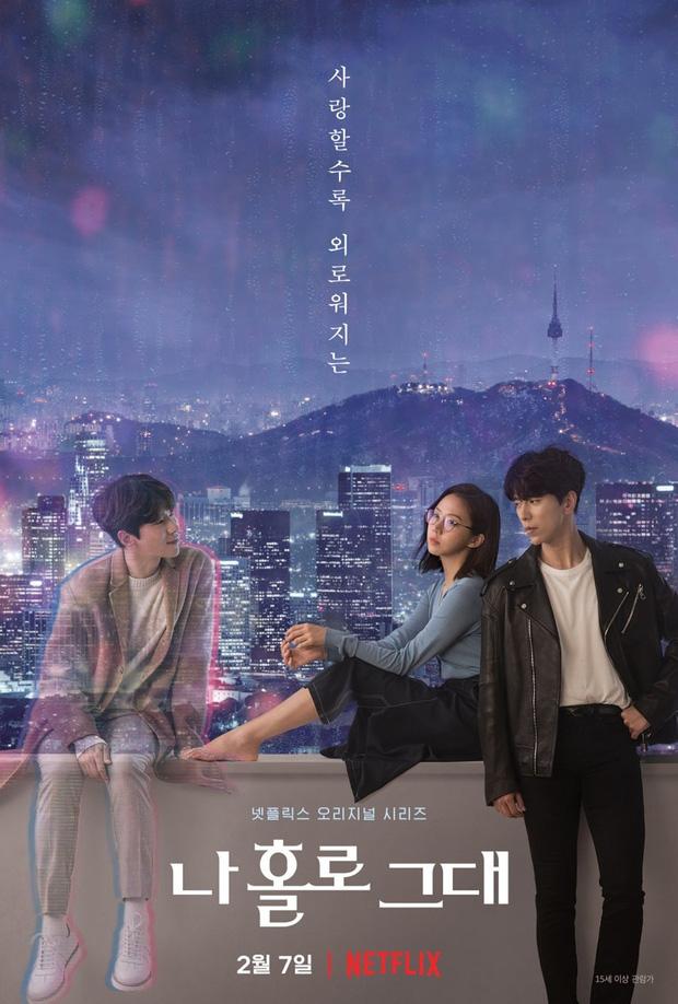 """Phim Hàn tháng 2/2020: Hội """"chị đẹp"""" Kim Tae Hee - Park Min Young tái xuất, dự án """"hụt"""" của Song Hye Kyo gây chú ý - Ảnh 19."""