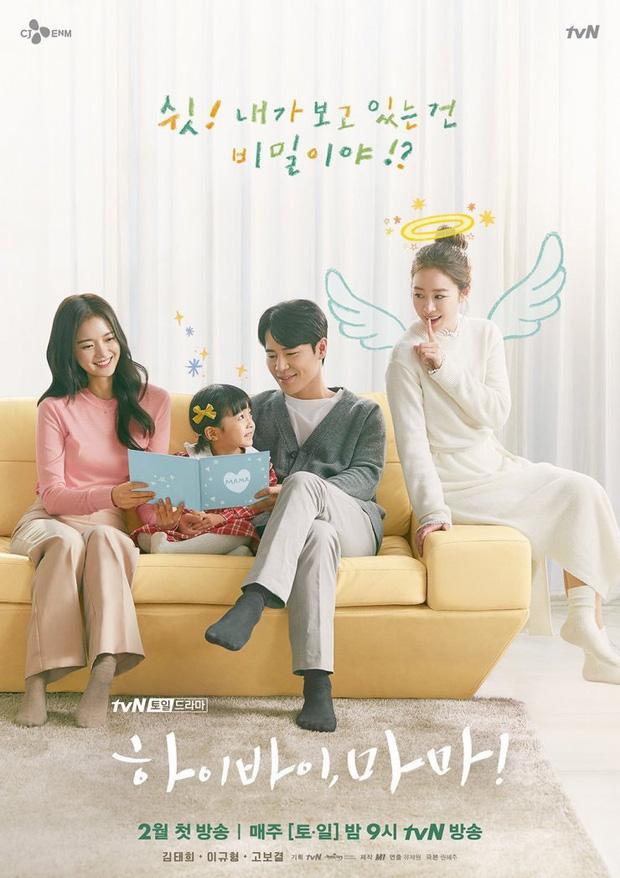 """Phim Hàn tháng 2/2020: Hội """"chị đẹp"""" Kim Tae Hee - Park Min Young tái xuất, dự án """"hụt"""" của Song Hye Kyo gây chú ý - Ảnh 3."""