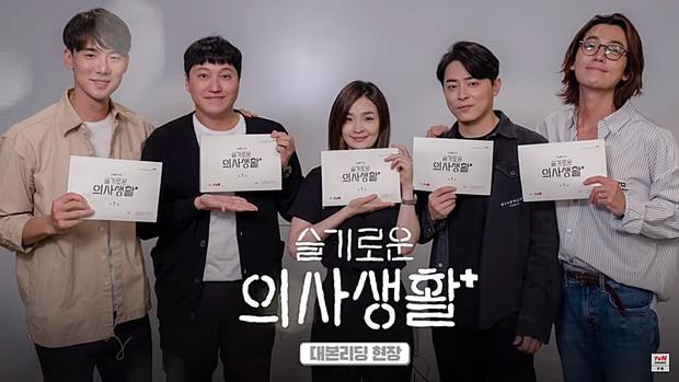 """Phim Hàn tháng 2/2020: Hội """"chị đẹp"""" Kim Tae Hee - Park Min Young tái xuất, dự án """"hụt"""" của Song Hye Kyo gây chú ý - Ảnh 12."""