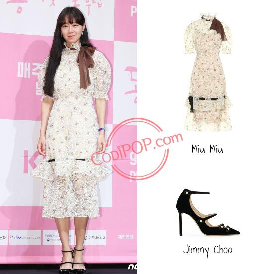 Đụng váy bánh bèo với Gong Hyo Jin, Son Ye Jin đã thay đổi vài chi tiết để làm bật lên vẻ đài các, quý tộc - Ảnh 3.