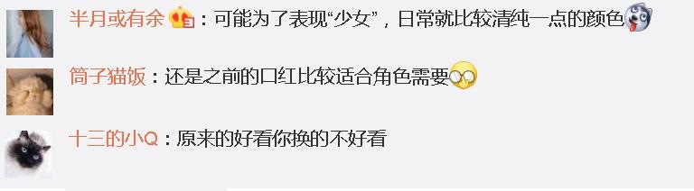 """Trạm Kế Tiếp Là Hạnh Phúc: Fan chu đáo photoshop màu son nhạt toẹt của Tống Thiến cho đậm nhưng lại bị """"phản dame"""" cực mạnh - Ảnh 5."""