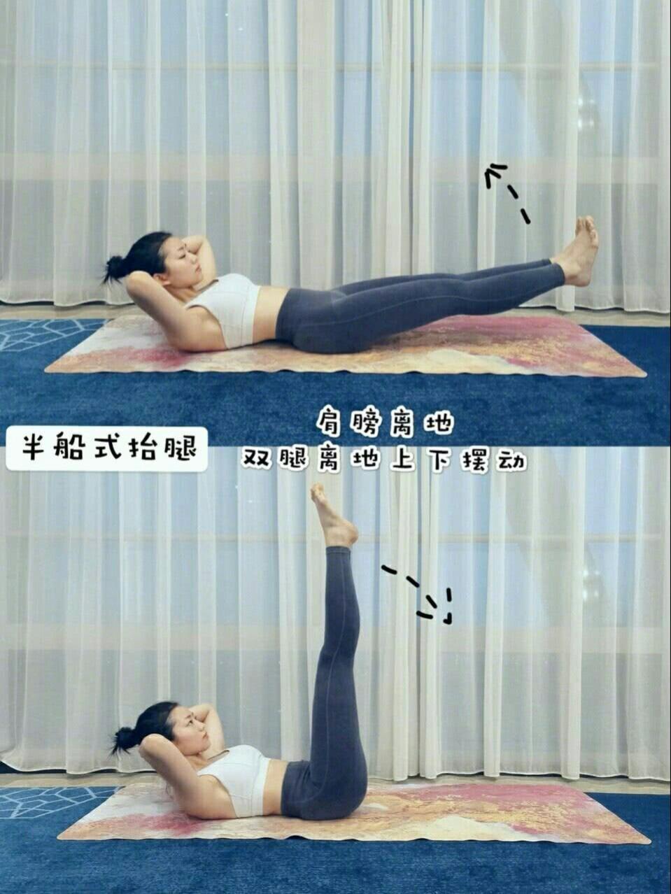 Tranh thủ mỗi ngày tập vài động tác này, sức khỏe đi lên nhưng quan trọng là vòng 3 tịnh tiến đến  - Ảnh 7.